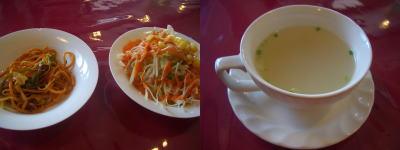 インド料理店 Fulbari(フルバリ)の前菜、サラダ、スープ