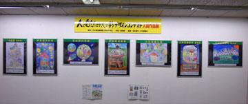 design-c-2010-1