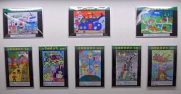 design-c-2010-2