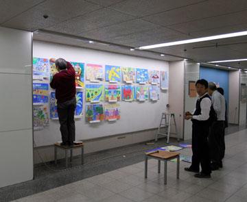 design-c-2010-8