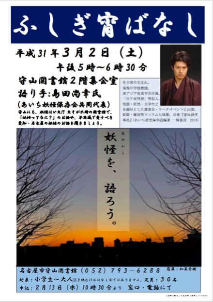 スクリーンショット 2019-03-02 1.23.12