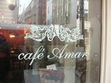 cafe amar6