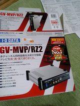 GV-MVP/RZ2 hako