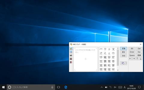 windows oa 版