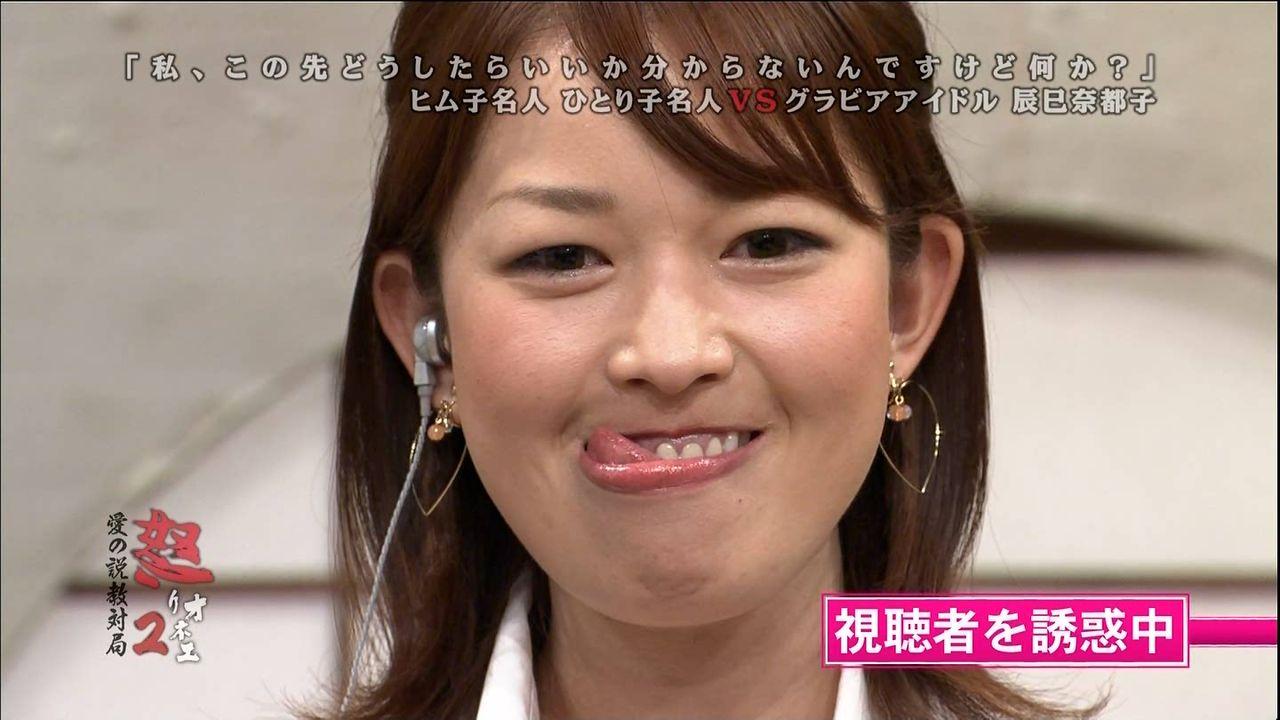 松丸友紀の画像 p1_24