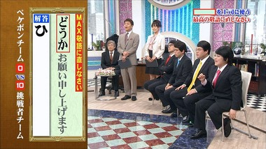news2ch124693