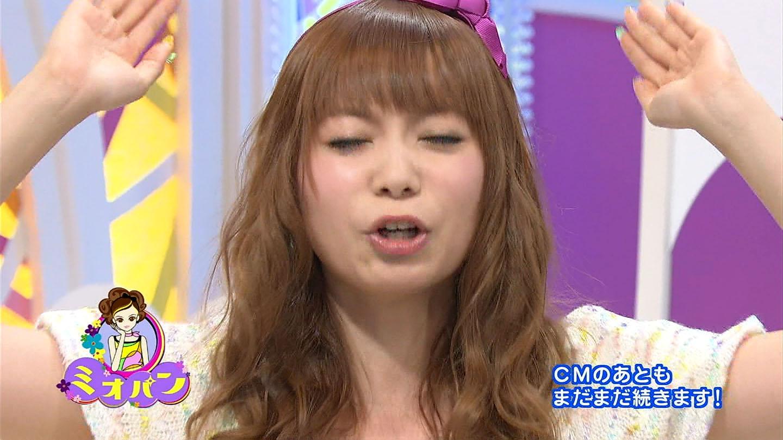 中川翔子の画像 p1_4