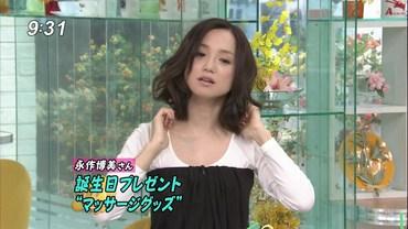 nagasaku4