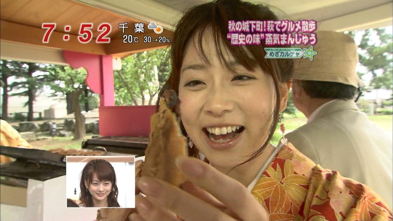 松尾翠の画像 p1_28