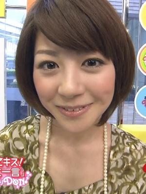 natsume2
