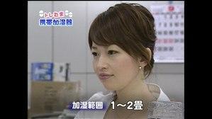 matsumaru10