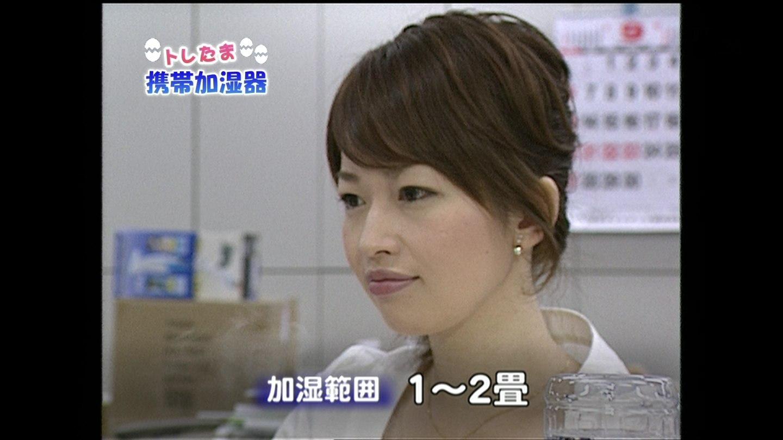 松丸友紀の画像 p1_23