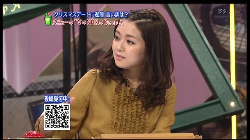 塚原愛の画像 p1_20