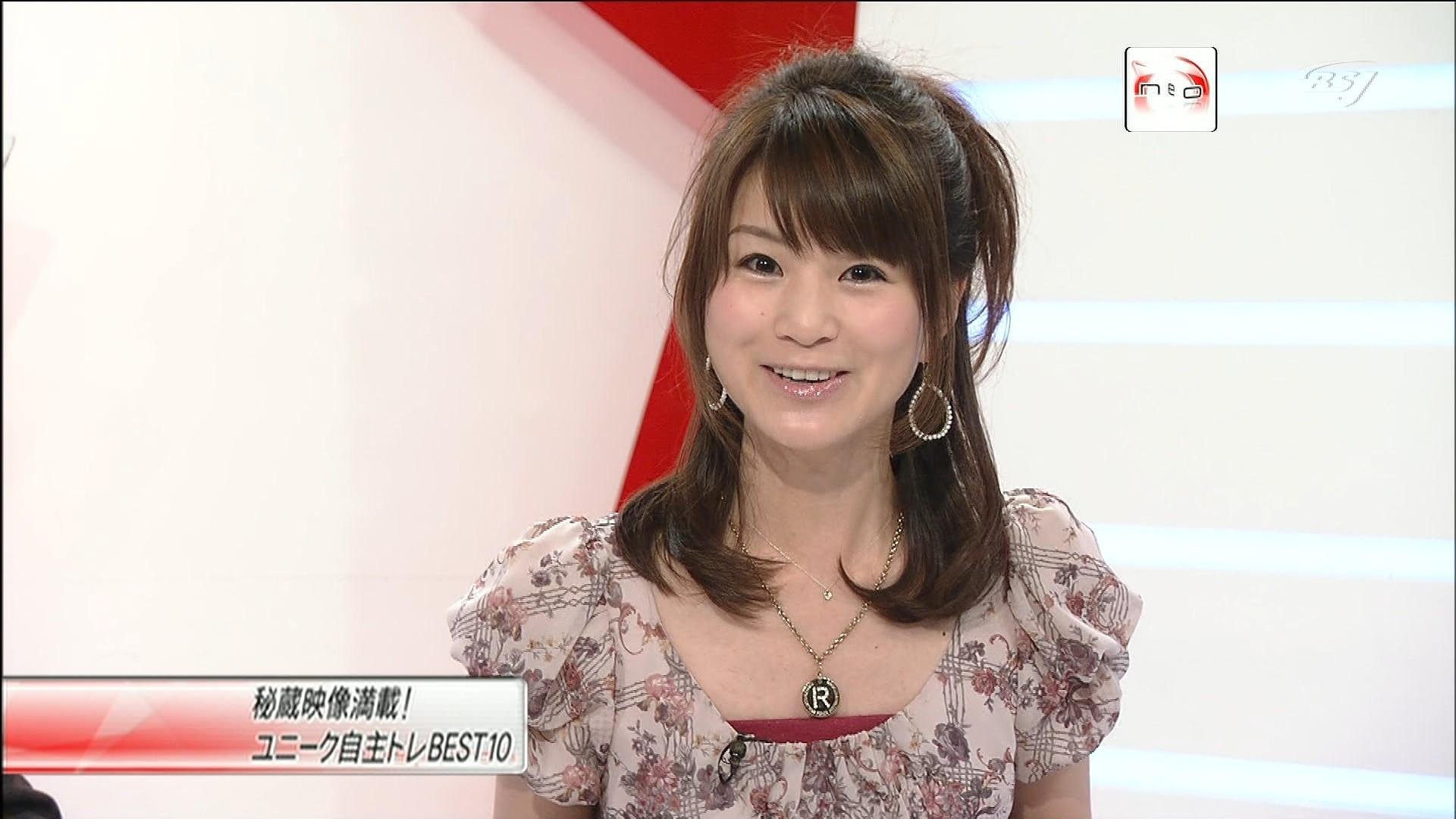 秋元玲奈の画像 p1_38