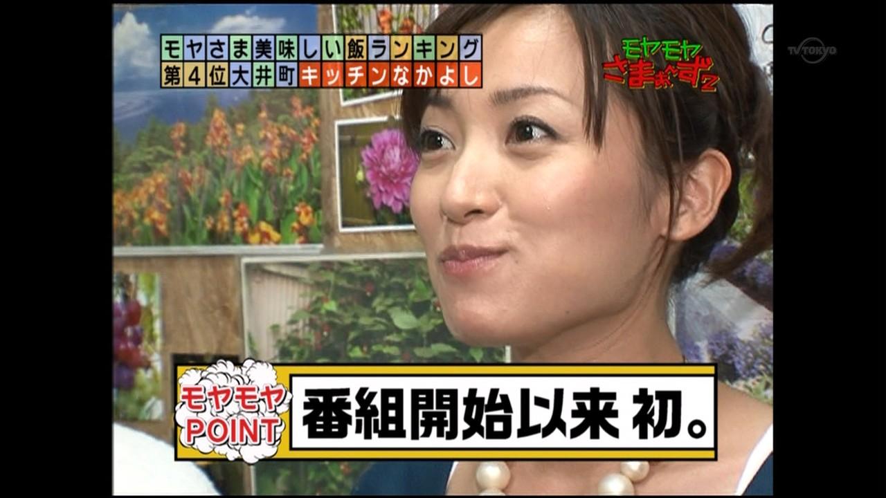 大江麻理子の画像 p1_30