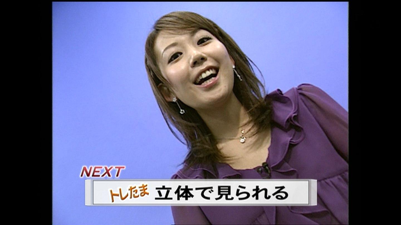 須黒清華の画像 p1_30