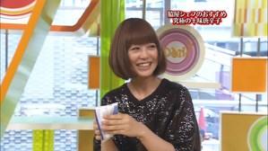natsume5