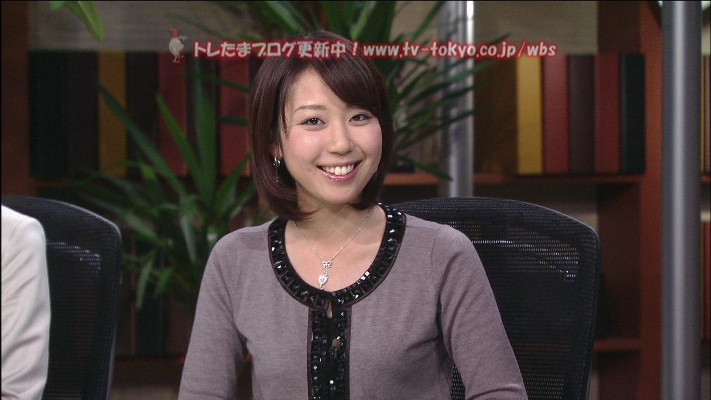 須黒清華の画像 p1_35