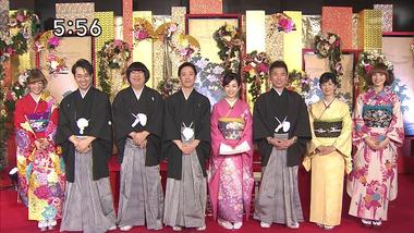 Matsuo_20110101_001_1440