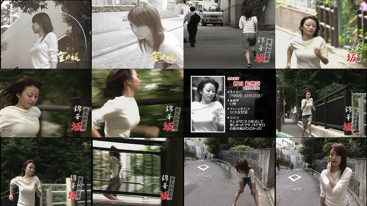 ☆元TBS☆枡田絵理奈☆Part84☆ [転載禁止]©2ch.netYouTube動画>13本 ->画像>209枚