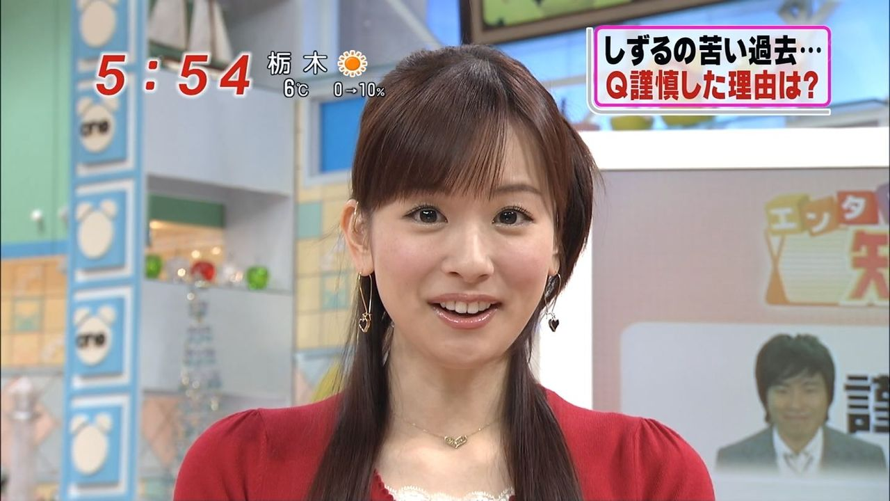 皆藤愛子の画像 p1_26