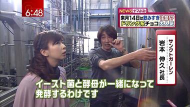 Matsuo_20110127_40_1440