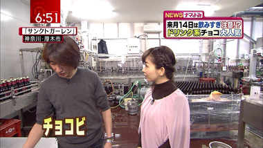 Matsuo_20110127_58_1440