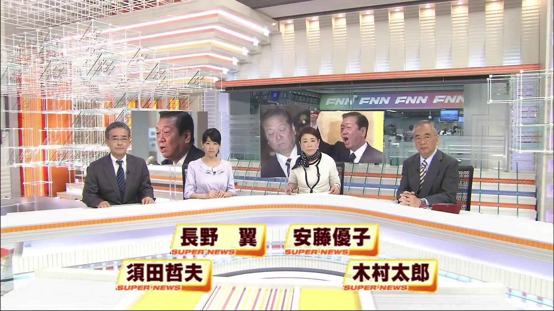 長野翼 FNNスーパーニュース : ...