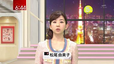 Matsuo_20110128_03_1440