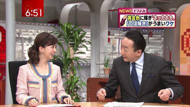 Matsuo_20110128_28_1440