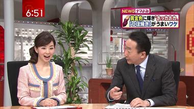 Matsuo_20110128_20_1440
