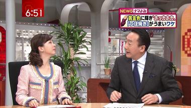 Matsuo_20110128_29_1440