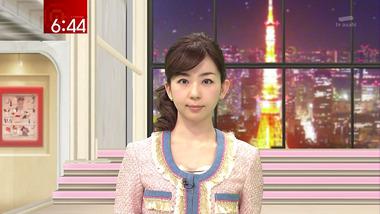 Matsuo_20110128_07_1440