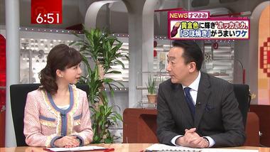 Matsuo_20110128_17_1440