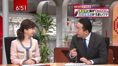 Matsuo_20110128_18_1440