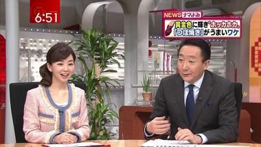 Matsuo_20110128_22_1440