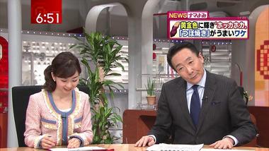 Matsuo_20110128_26_1440