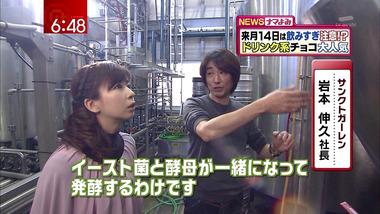 Matsuo_20110127_41_1440
