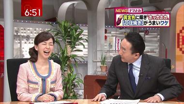 Matsuo_20110128_24_1440