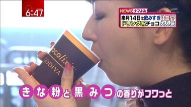 Matsuo_20110127_24_1440