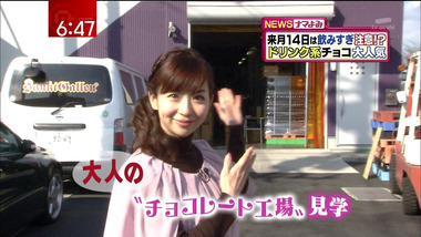 Matsuo_20110127_38_1440