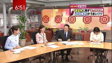 Matsuo_20110128_33_1440
