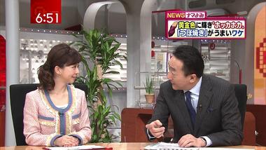 Matsuo_20110128_19_1440