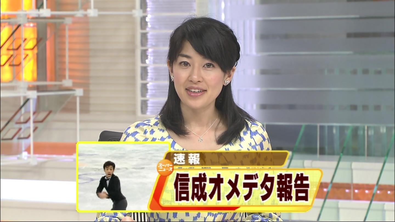 キャプ茶 : 長野翼 FNNスーパーニュース 「市松模様」