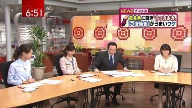 Matsuo_20110128_34_1440