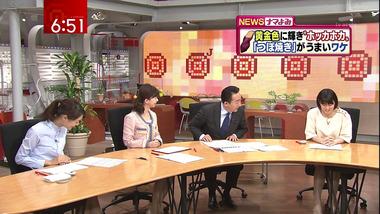 Matsuo_20110128_32_1440