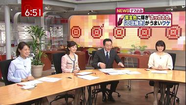 Matsuo_20110128_35_1440