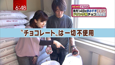 Matsuo_20110127_44_1440