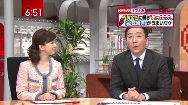 Matsuo_20110128_16_1440