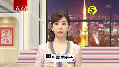 Matsuo_20110128_04_1440